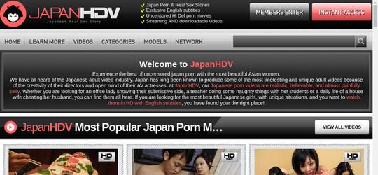 japanhdv.com